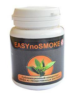 EASYnoSMOKE от курения