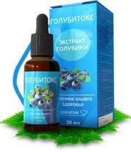 Голубитокс для оздоровления организма