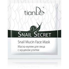 Крем Snail Secret для кожи лица