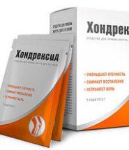 Хондрексид от болей в суставах