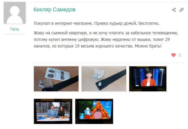 HQClear TV отзыв компактная ТВ антенна