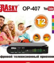 Operasky OP-407 тюнет для просмотра цифрового ТВ