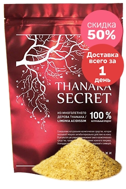 Thanaka Secret маска для омоложения кожи лица