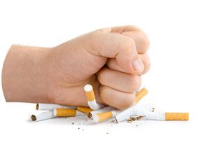 Стоп сигаретам