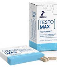 Testomax для потенции