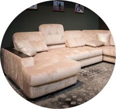 мягкая мебель без клещей