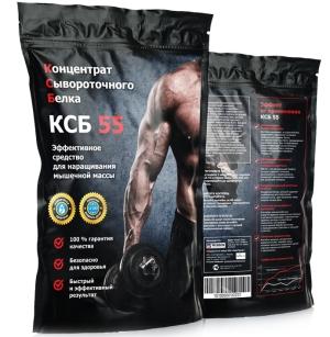 КСБ 55 эффективное наращивание мышечной массы