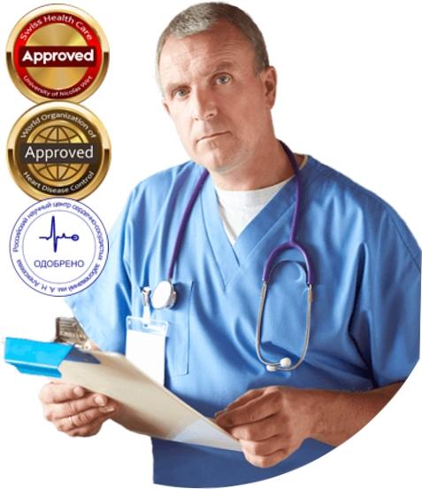 Лечение гипертонии в Германии у лучших специалистов : YY ...