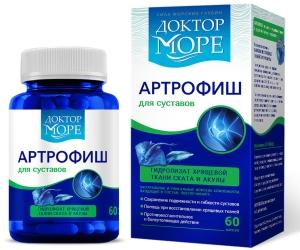 Артрофиш для восстановления суставов