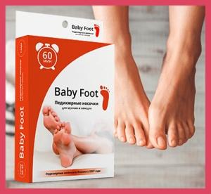Baby Foot японские носочки для педикюра