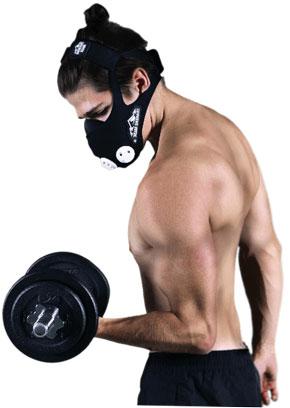 Использование маски