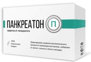 Панкреатон П средство против панкреатита