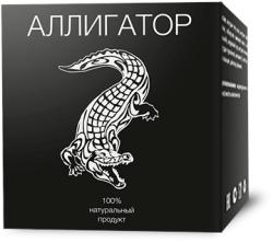 Аллигатор – капсулы для усиления мужского либидо