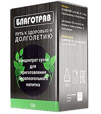 Благотрав от простатита натуральное средство для мужского здоровья