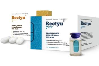 Rektyn капсулы для лечения и профилактики геморроя