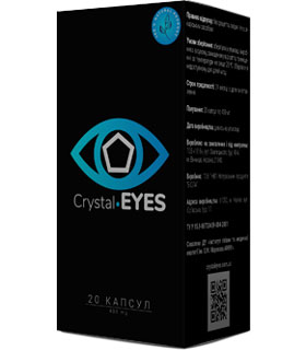Crystal Eyes для глаз