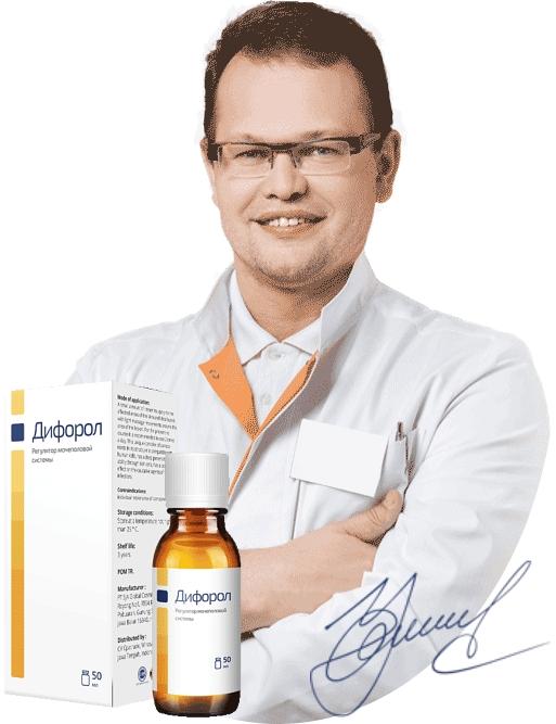 мнение врача о средстве