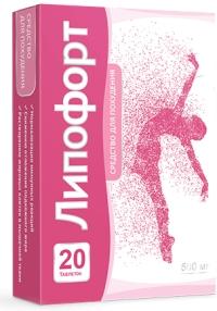 Липофорт – препарат для похудения с клинически доказанной эффективностью