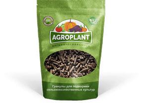 Agroplant для роста урожая