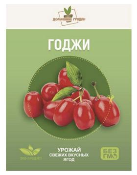 Домашняя ягодница Годжи