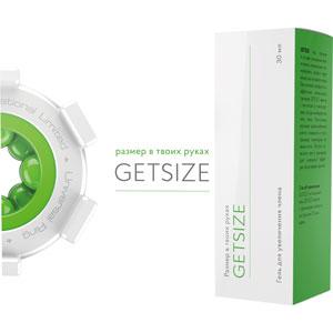 GetSize — комплекс для безоперационного увеличения пениса на 5-7 см