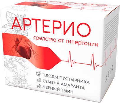 Артерио — средство от гипертонии, которому более 300 лет
