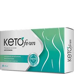 Кетоформ — средство, которое поможет похудеть без диет